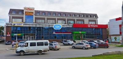 СоюзХолодУрал филиал - г.Астрахань