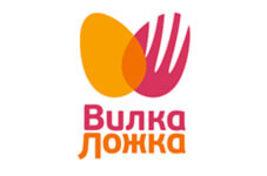 Заказчик СоюзХолодУрал - Рестораны быстрого питания Вилка-Ложка