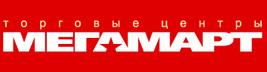 Заказчик СоюзХолодУрал - Торговая сеть Мегамарт