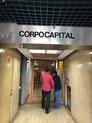 Компания КорпоКапитал