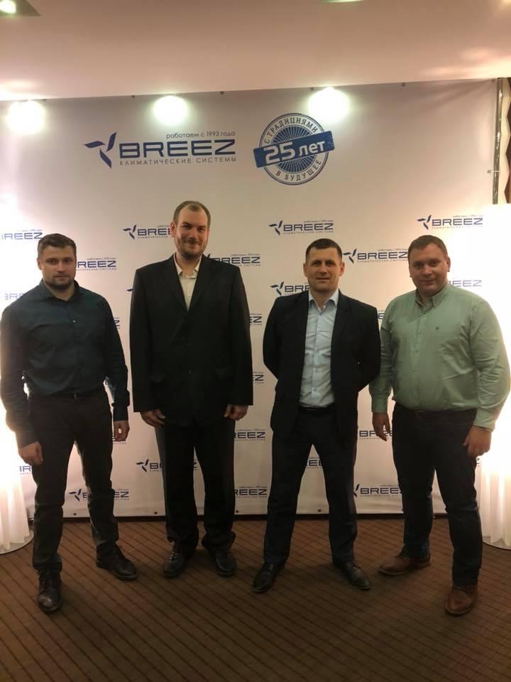 Юбилей компании BREEZ