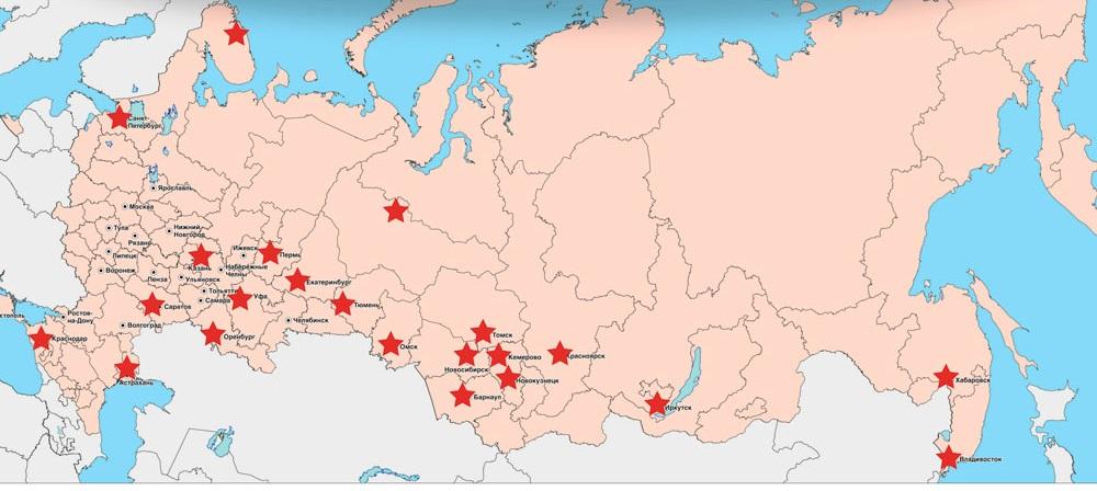 В каких регионах работал СоюзХолодУрал за 2018 год?
